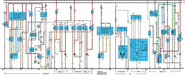 Схема зажигания опель вектра фото 929