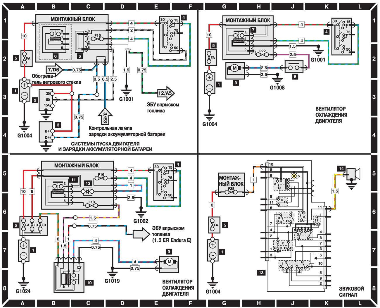 Схема зажигания форд эскорт