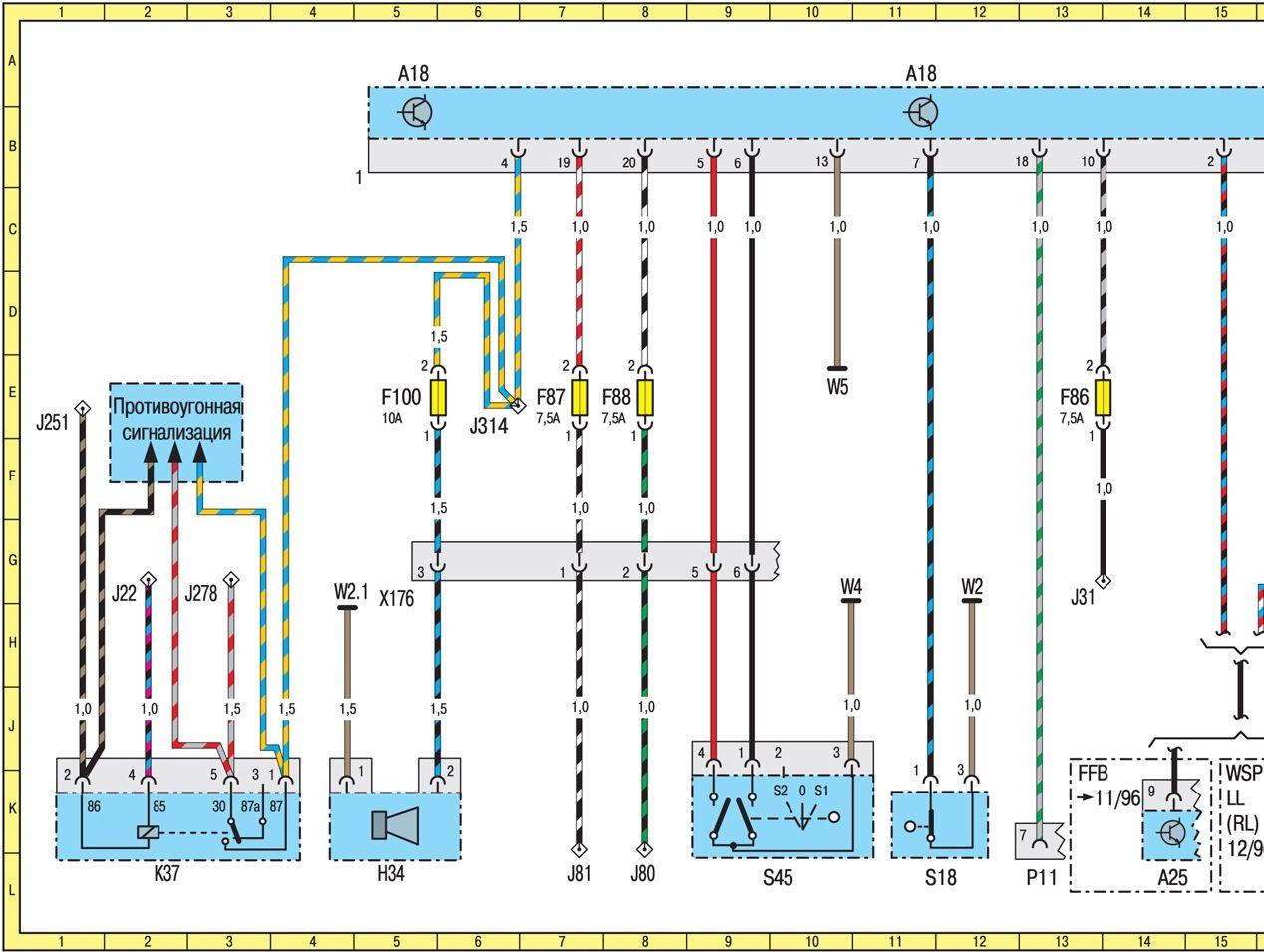 Mercedes 221 схема включение вентилятора