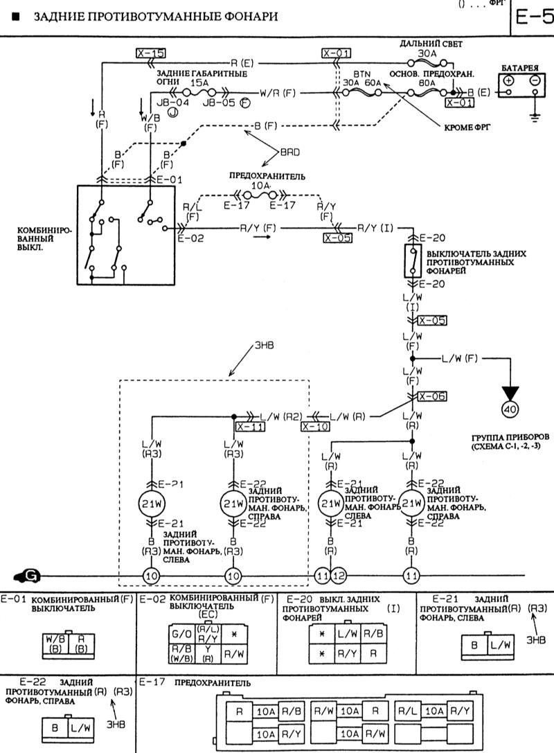 Электрическая схема mazda 323 фото 183