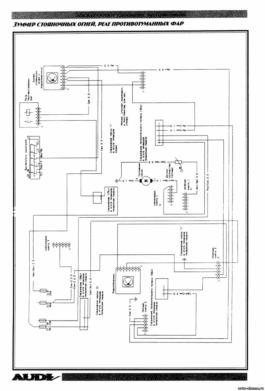 Схема электрооборудования audi 200 фото 325