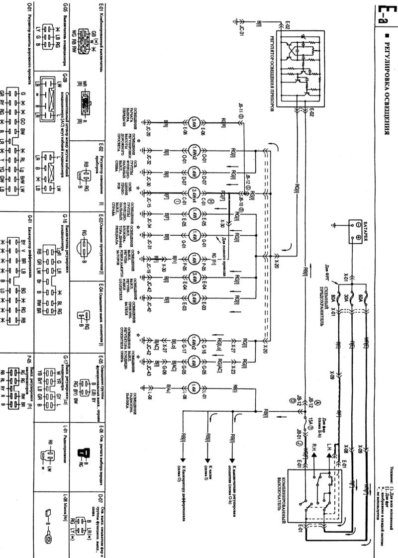 Электрическая схема mazda 323 фото 730