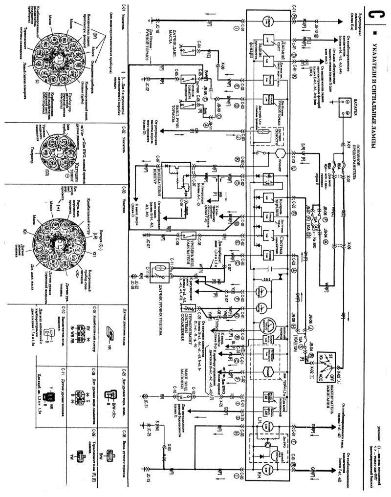 Электрическая схема mazda 323 фото 378