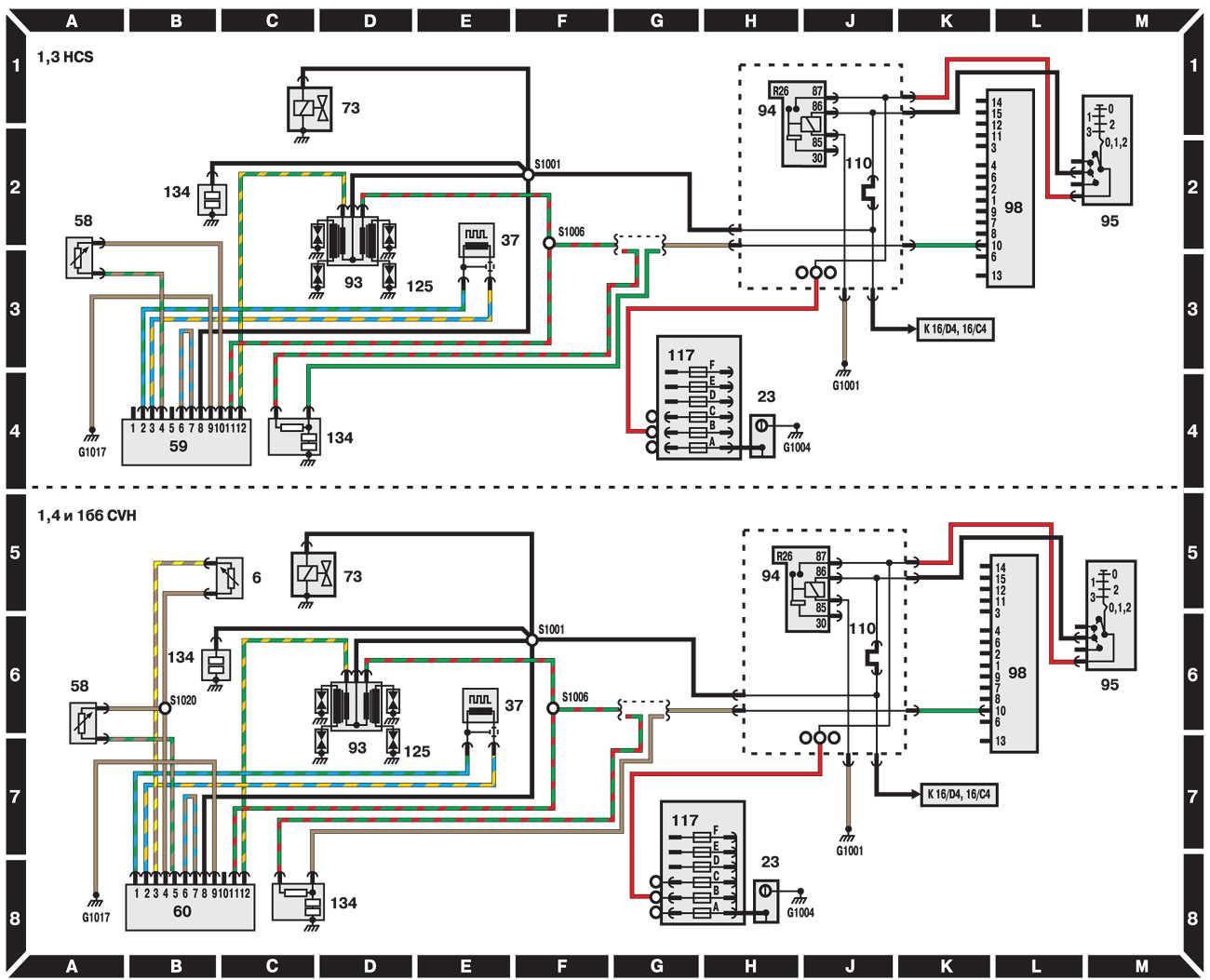 Схема зажигания форд эскорт фото 127