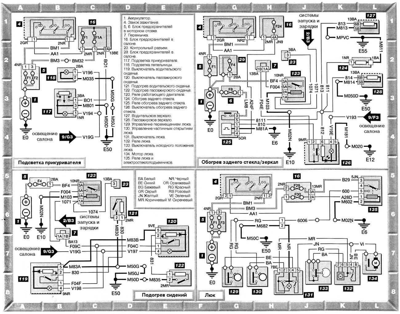 диктофонная электрическая схема пежо 407 св квартиру Ялте без