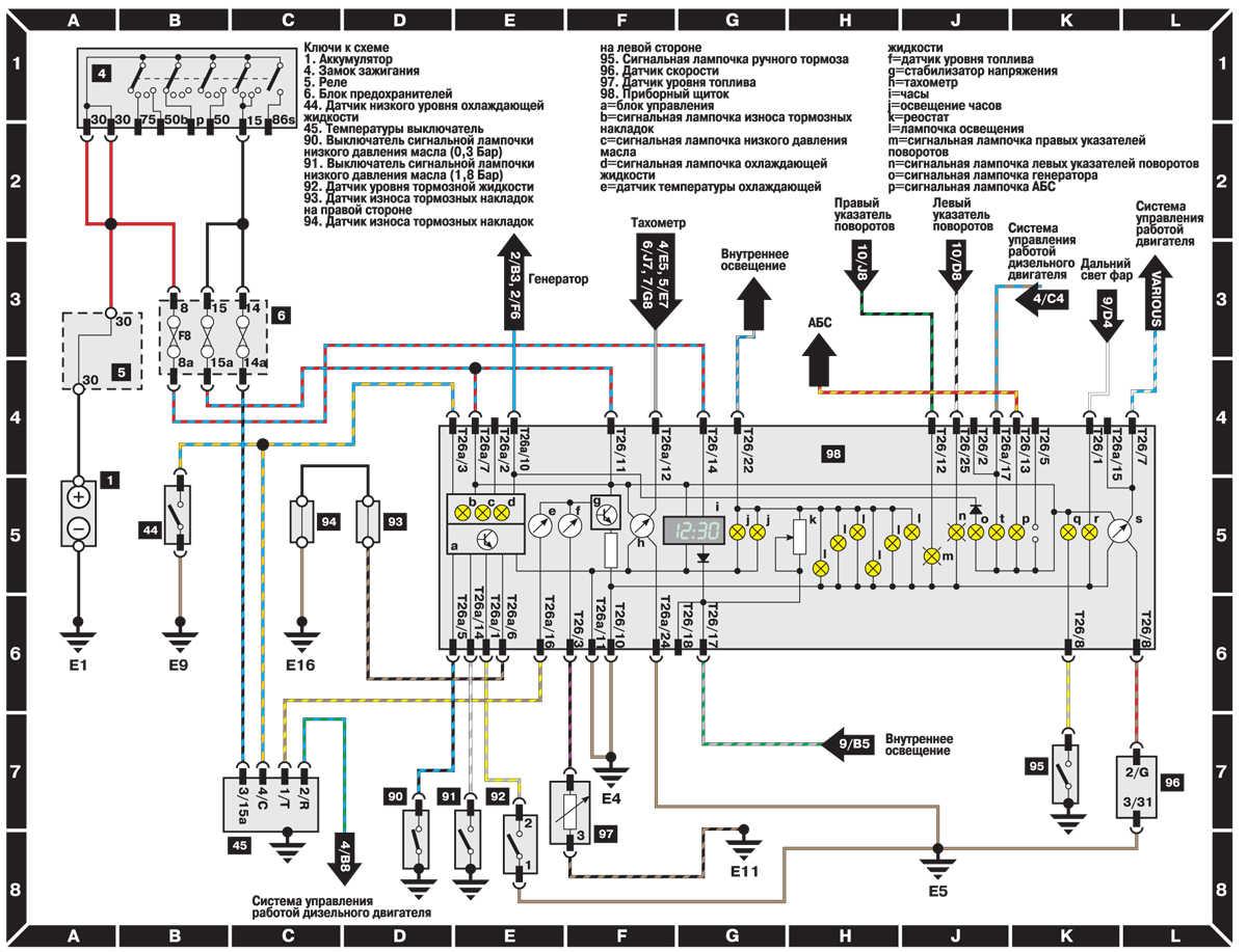 Audi a4 b5 электросхема фото 293