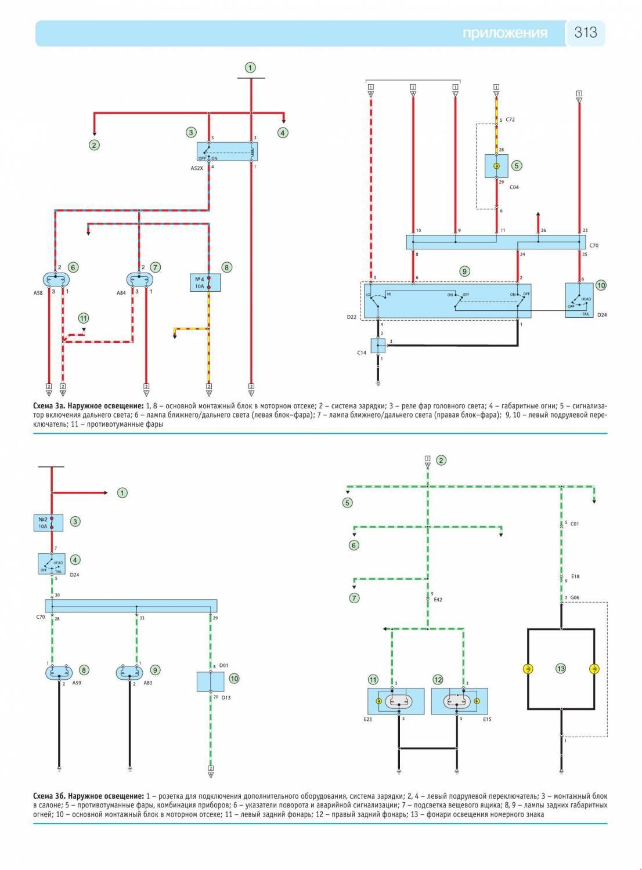 Схема электропитания митсубиси