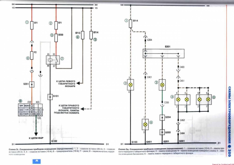 Ланос схема подключения вентилятора печки