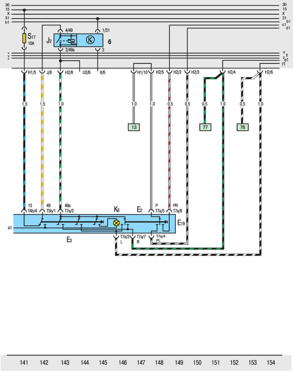 фольксваген транспортер т4 схема зажигания