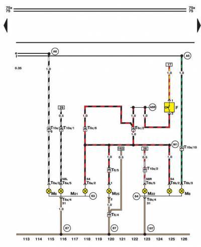 Электрическая схема т5 транспортер ковш конвейера ковшей